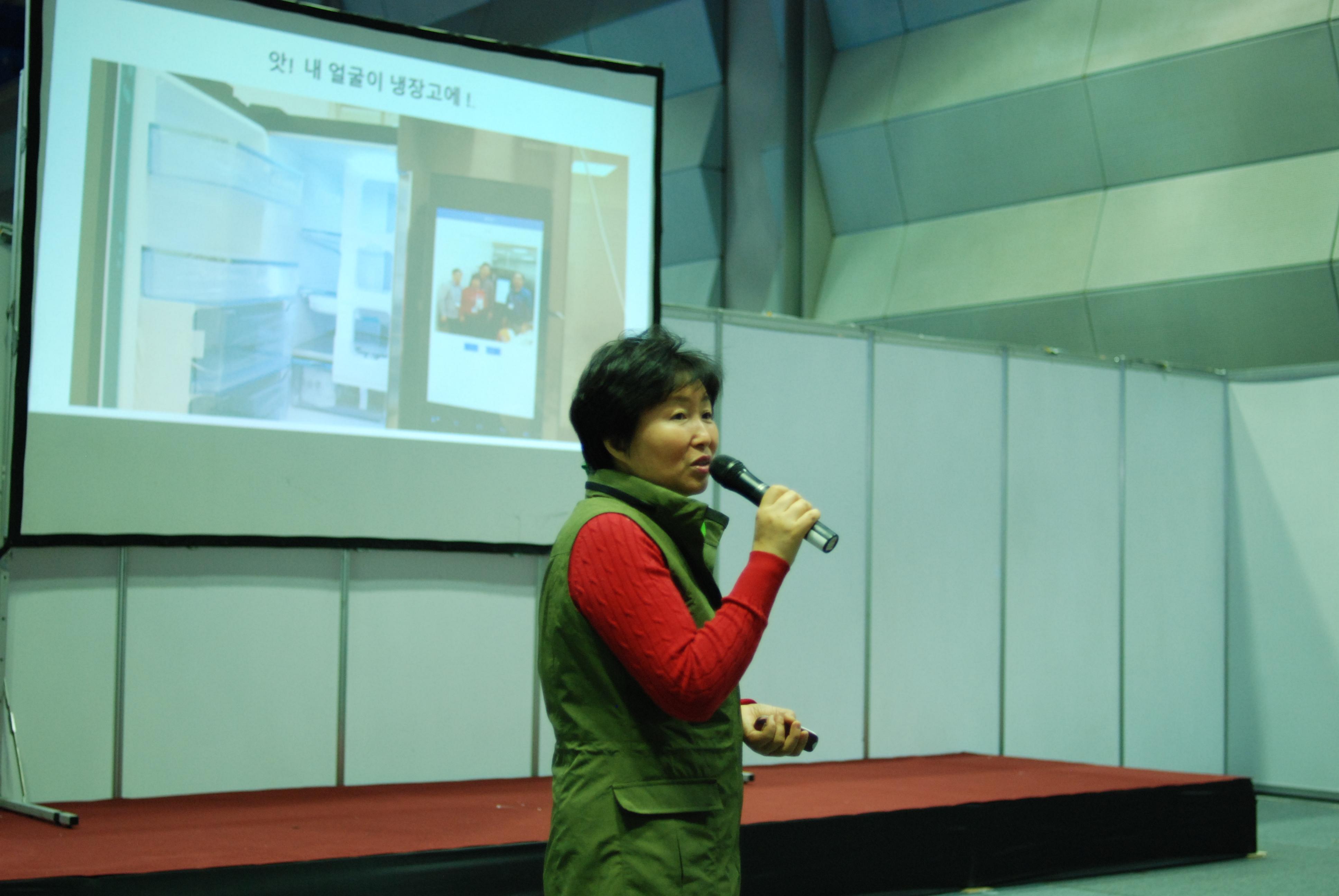 서울국제유아교육전 드론체험