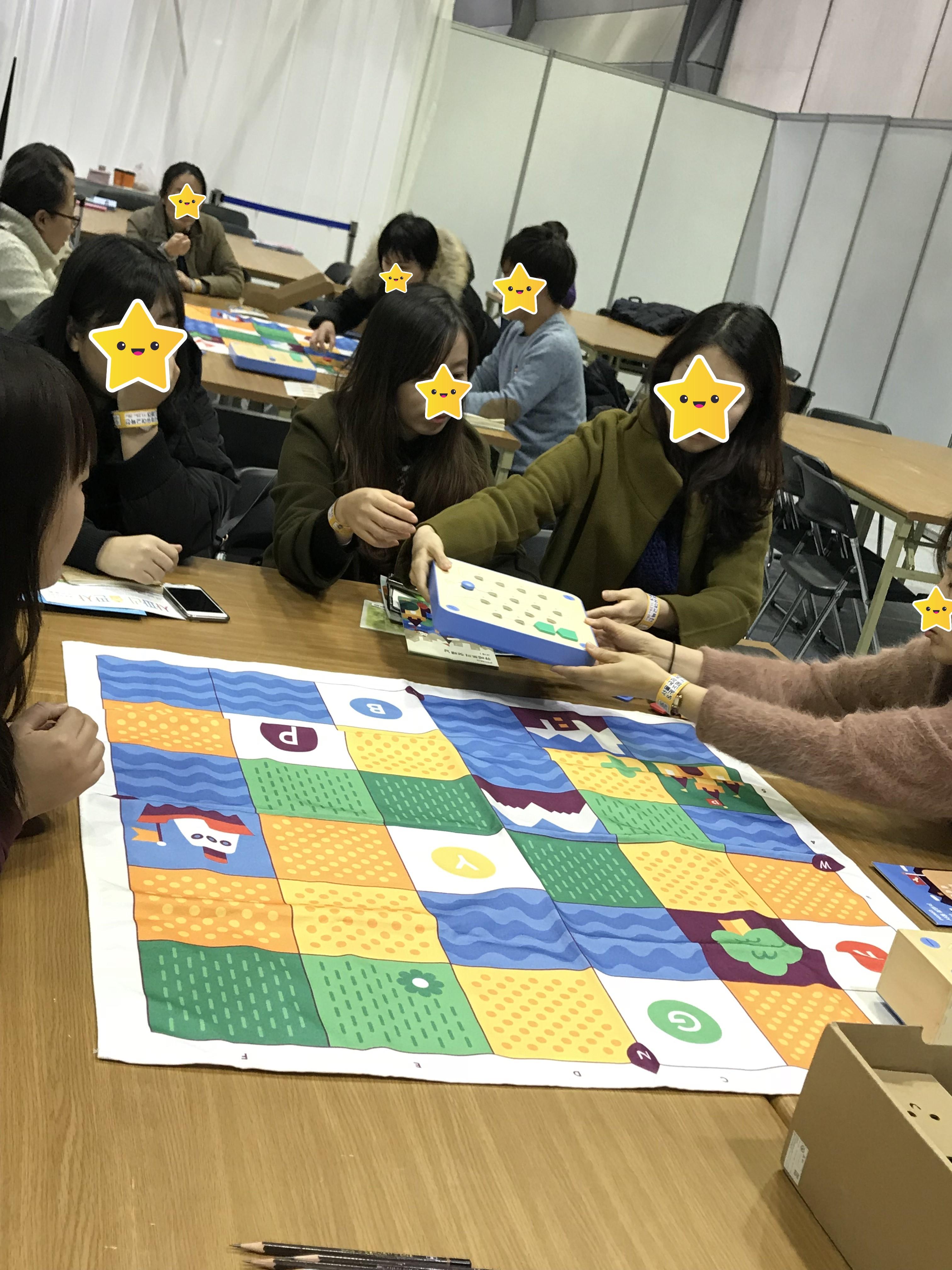 코엑스유아교육전