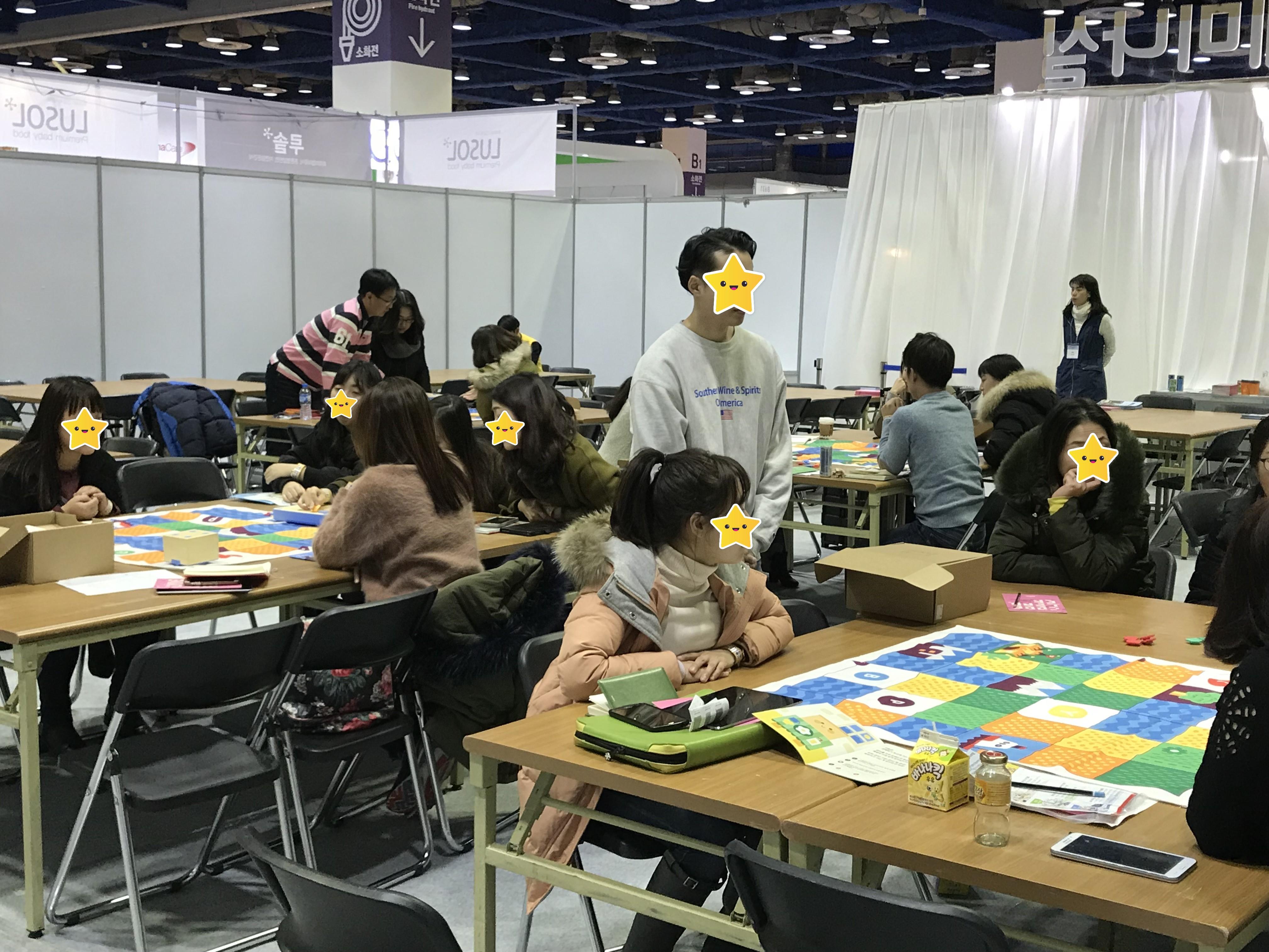 코엑스 유아교육전